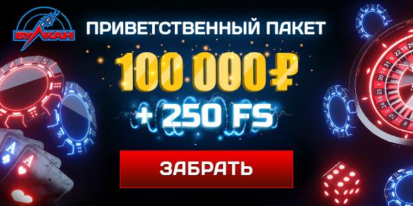 Как обыграть рулетку казино