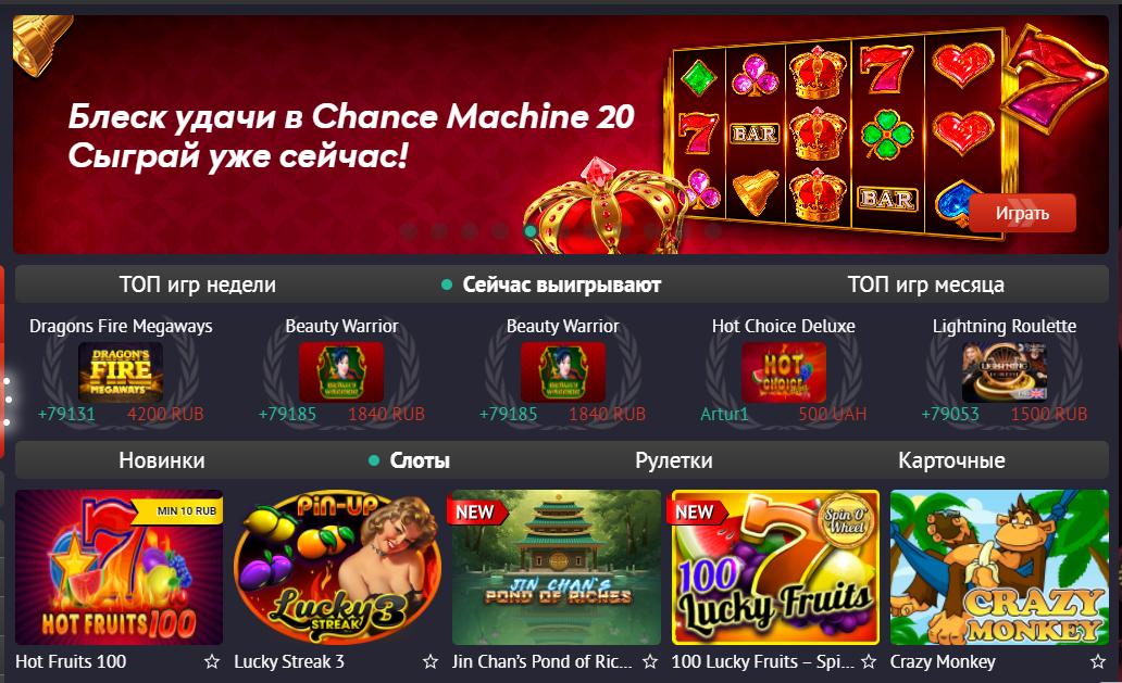 Pin up casino вход в личный кабинет