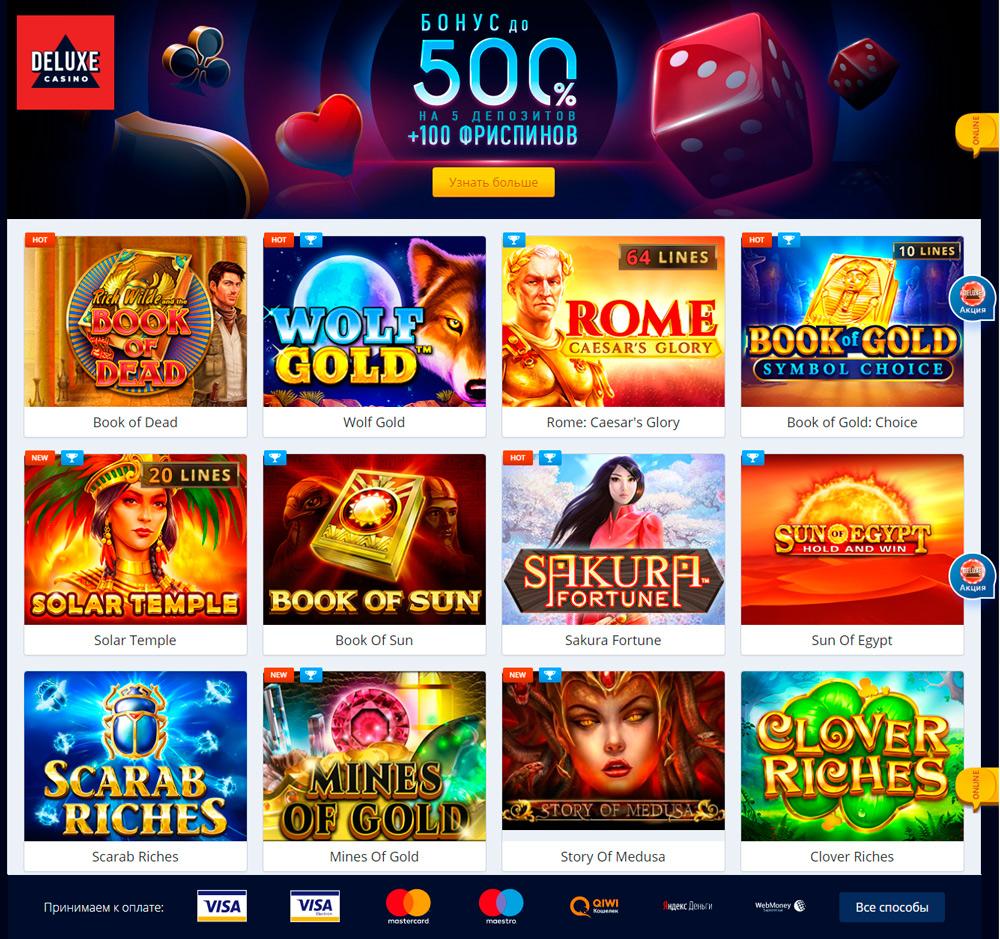 Бесплатные игровые автоматы без регистрации и кодов в казино онлайн 2017 в россии