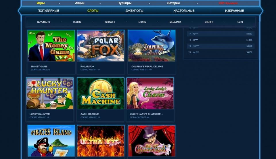 Файлообменник бесплатный игровые автоматы выигрыш игровые автоматы