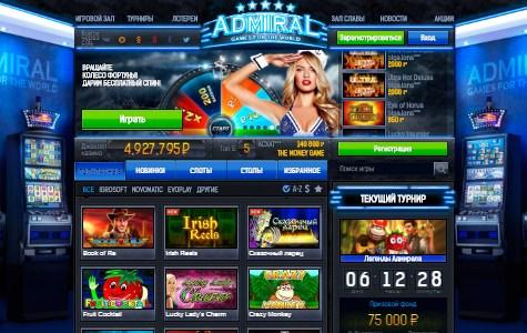 Скачать бесплатно игровые автоматы адми играть карты онлайн в 1000