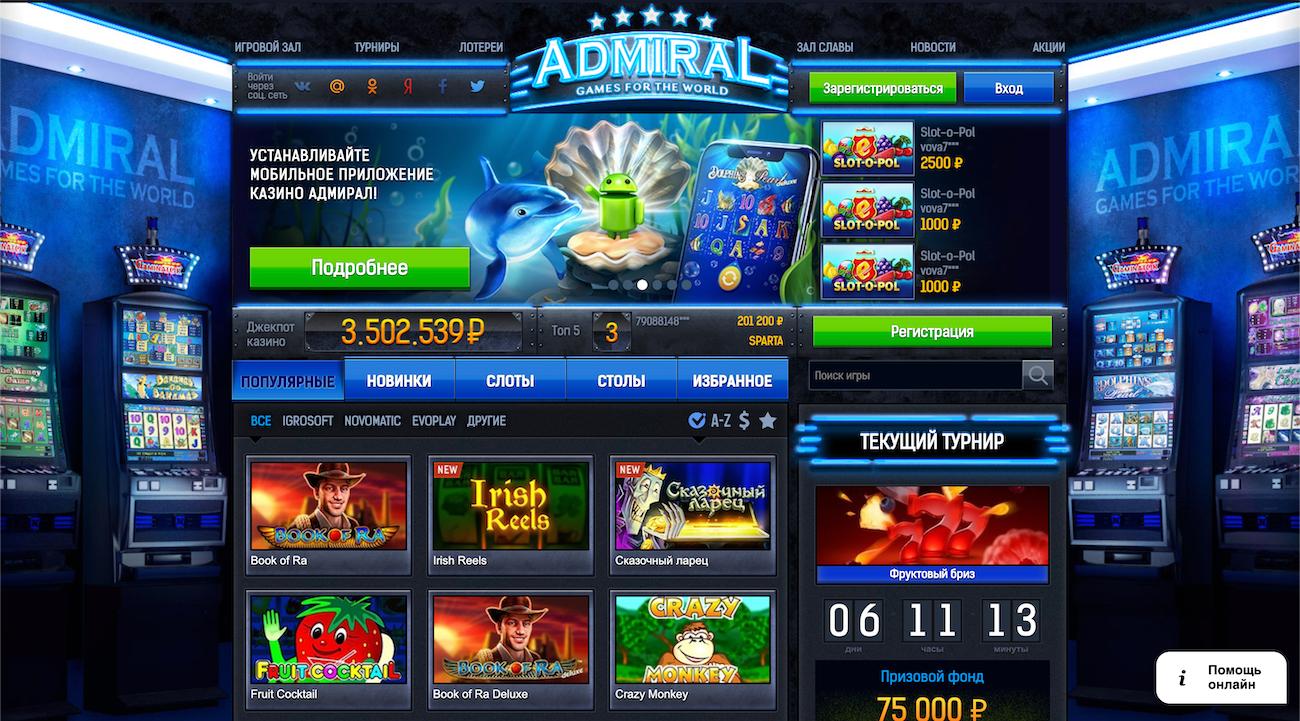 Вконтакте как убрать казино онлайн ближайшие выступления лепса в казино в клубах
