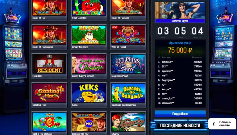 Игровые автоматы i на гривны к рублю игровой автомат фнаф