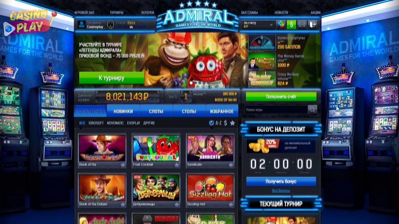Игровые автоматы онлайн ва банк