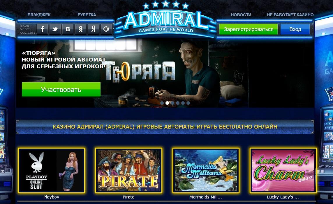 Вконтакте как убрать казино онлайн как играть онлайн в покер на деньги онлайн