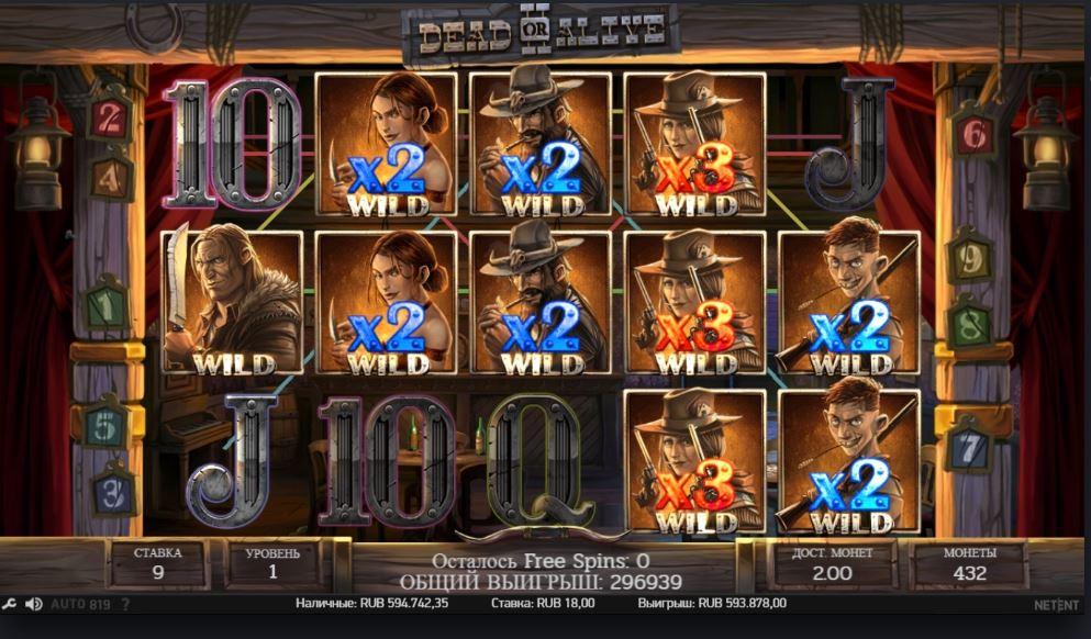 Игровые автоматы играть бесплатно и без регистрации клубничка 2 888 casino login page