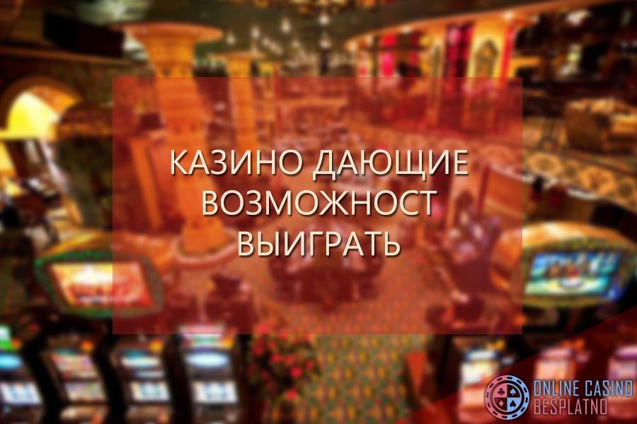 Игровые автоматы играть бесплатно без регистрации gnome