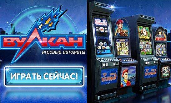 Игровые аппараты novomatic скачать бесплатно blackjack онлайн казино
