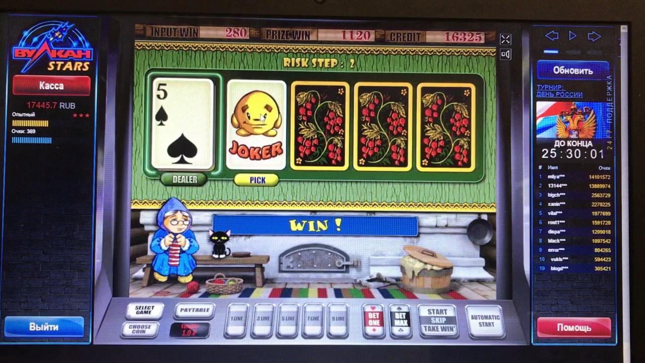 Игровые автоматы вендинг лотерея играть в карты азартные игры бесплатно