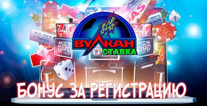 Игровые автоматы онлайн бесплатно без регистрации мега джек
