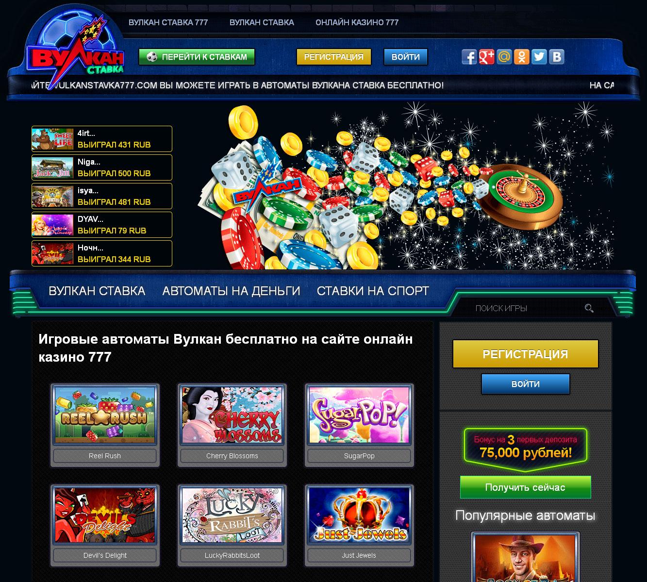 Игровые аппараты вулкан играть на деньги онлайн portal 2 minecraft в portal 2 карта играть