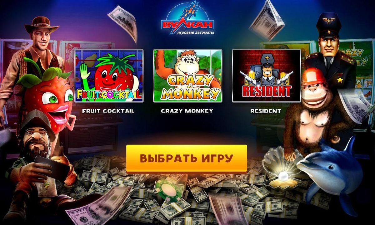 Вход в фараон казино