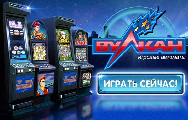 Сайт компании мегатрон игровые автоматы