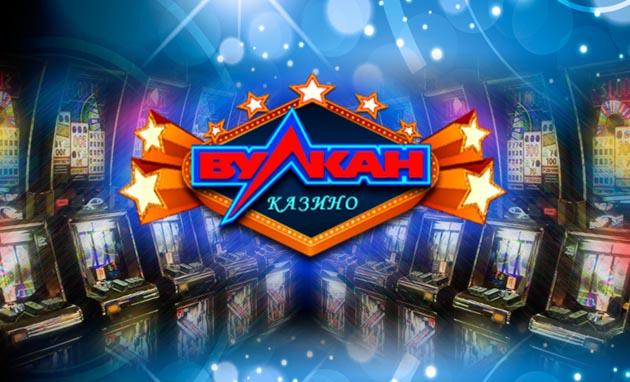 Онлайн казино 777 играть на деньги