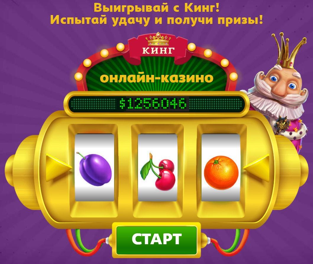 Скачать игровые автоматы gsm проблемы входом джойказино