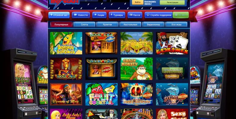Описание игр казино вулкан ява игровые автоматы