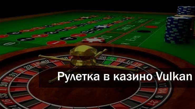 Казино с деньгами сразу игровые автоматы расхититель гробниц