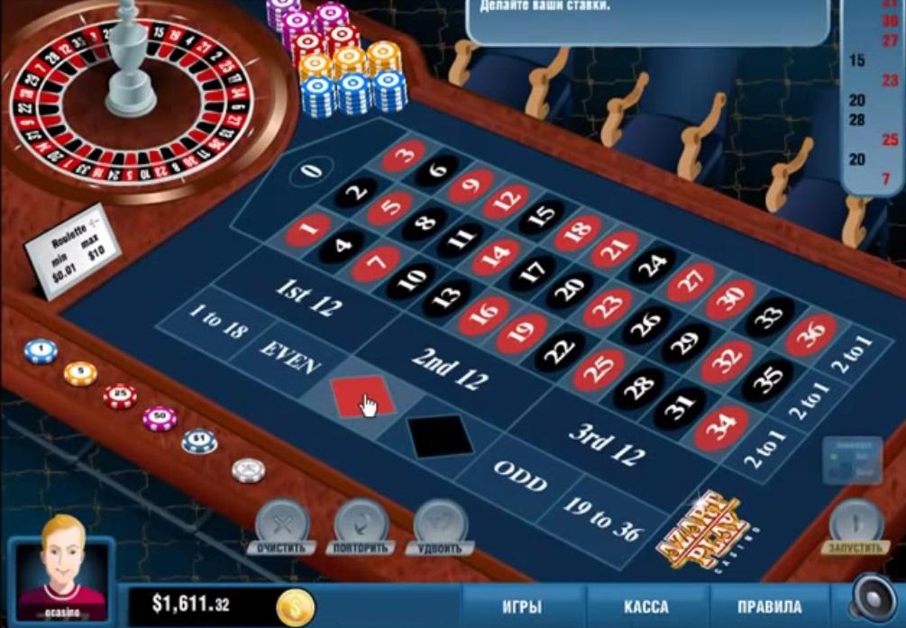 Sega slot казино