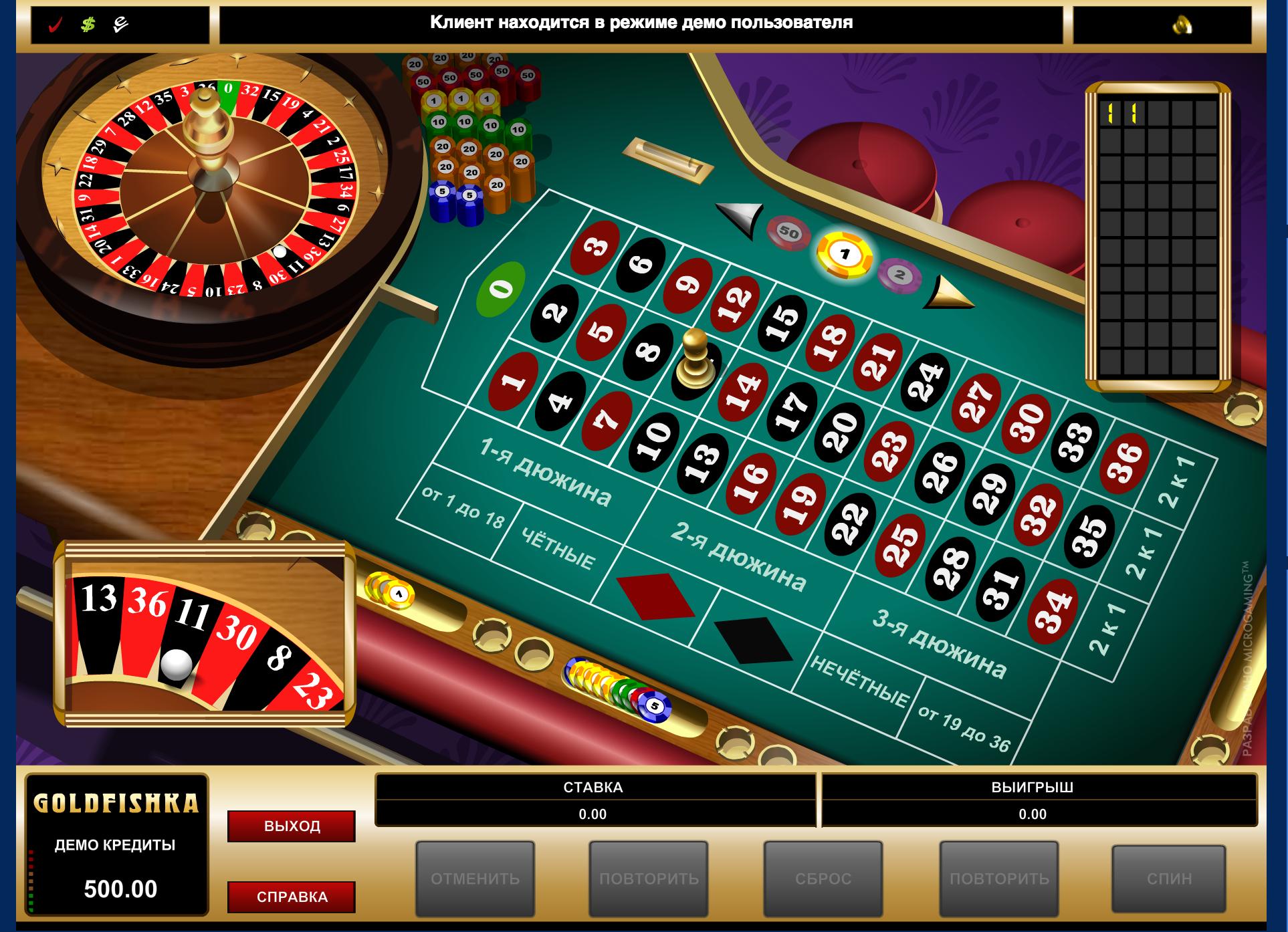 Как научится играть в казино на samp rp